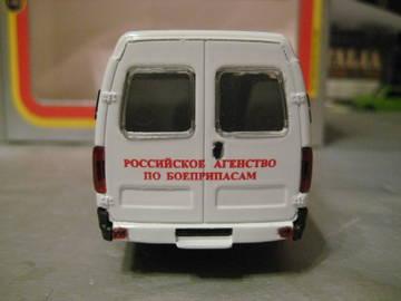 http://s3.uploads.ru/t/6q2Mx.jpg