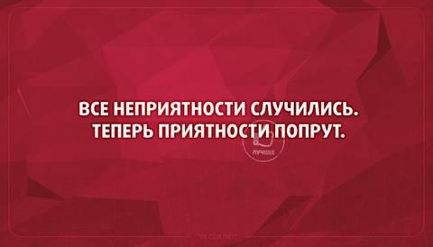 http://s3.uploads.ru/t/6qdNn.jpg