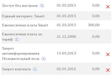 http://s3.uploads.ru/t/6qhDA.png