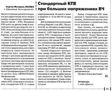 http://s3.uploads.ru/t/6qt3k.jpg
