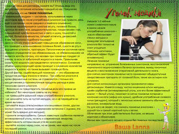 http://s3.uploads.ru/t/6r4Zj.jpg