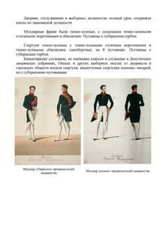 http://s3.uploads.ru/t/6r7OK.jpg