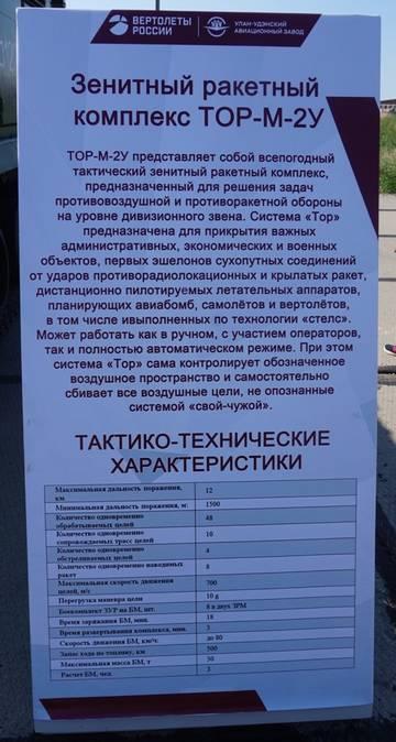 http://s3.uploads.ru/t/6sCdX.jpg