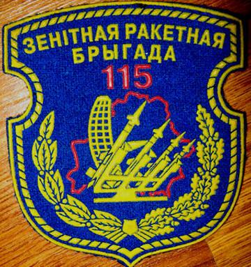 http://s3.uploads.ru/t/6u9S4.jpg