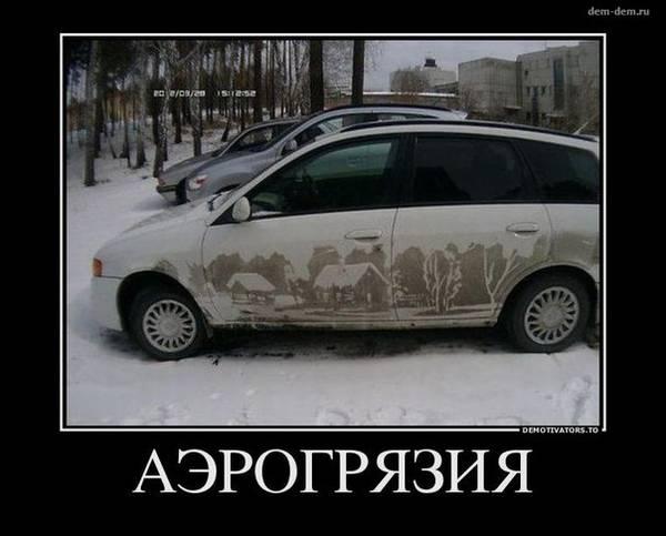 http://s3.uploads.ru/t/6vxyX.jpg