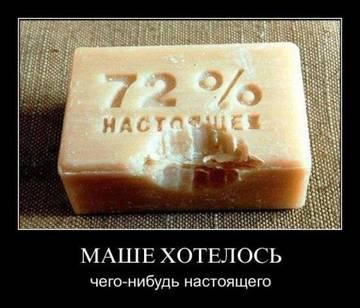 http://s3.uploads.ru/t/6xhGF.jpg