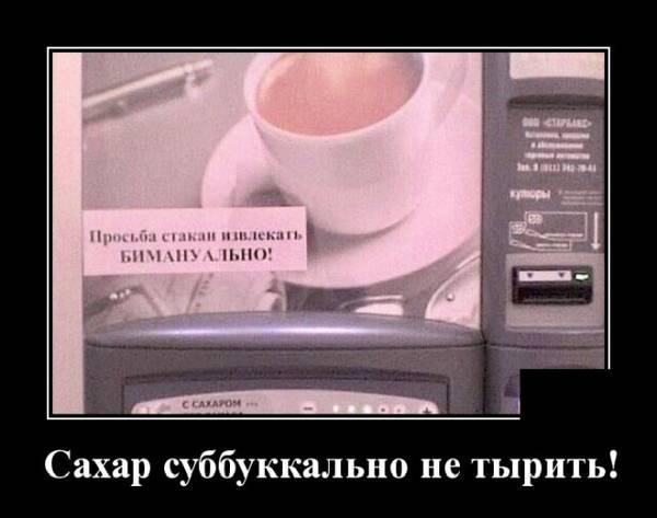 http://s3.uploads.ru/t/6y5gC.jpg