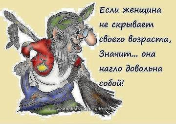 http://s3.uploads.ru/t/6ybnc.jpg