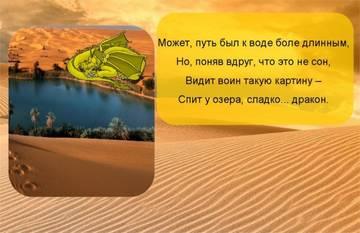 http://s3.uploads.ru/t/70FJi.jpg