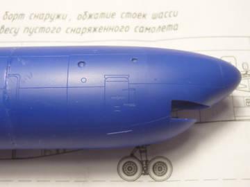 http://s3.uploads.ru/t/70qnM.jpg