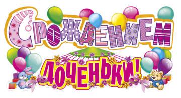 http://s3.uploads.ru/t/75DrM.jpg