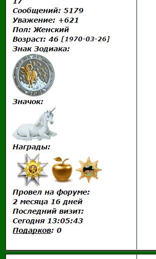 http://s3.uploads.ru/t/75ouU.png
