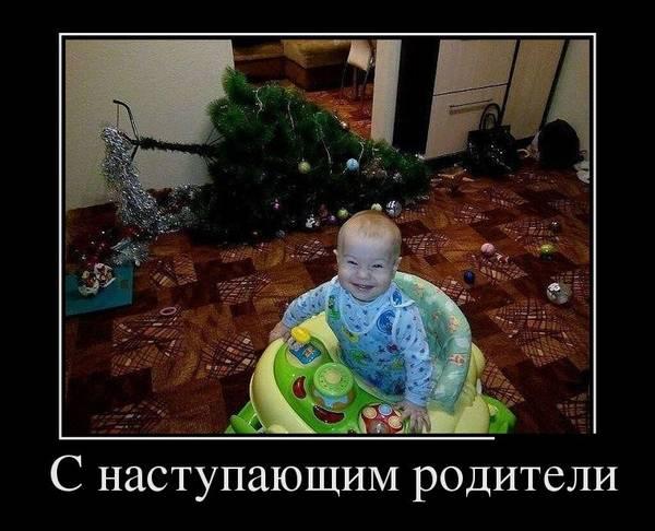 http://s3.uploads.ru/t/7A6Rk.jpg