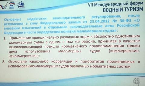 http://s3.uploads.ru/t/7AFor.jpg