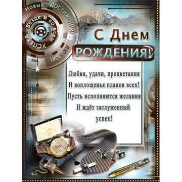 http://s3.uploads.ru/t/7Af4r.jpg