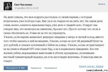 http://s3.uploads.ru/t/7DMwW.jpg