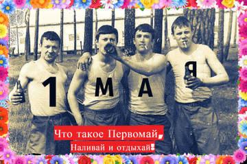 http://s3.uploads.ru/t/7FgOi.jpg