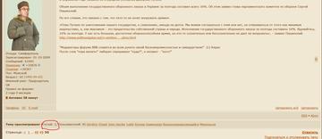 http://s3.uploads.ru/t/7GZL5.png