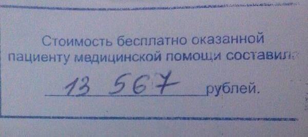 http://s3.uploads.ru/t/7OMBr.jpg
