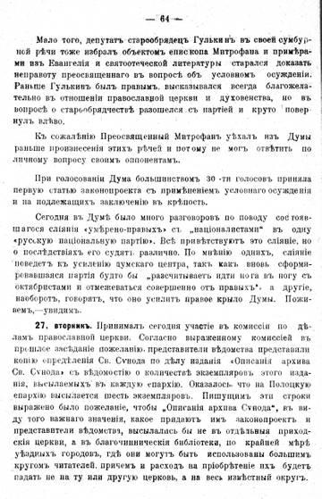 http://s3.uploads.ru/t/7QIh6.jpg