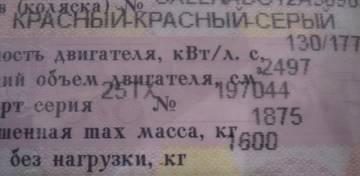 http://s3.uploads.ru/t/7QRzl.jpg