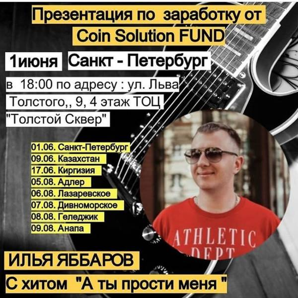 http://s3.uploads.ru/t/7StcB.jpg