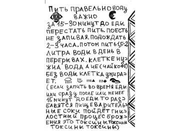 http://s3.uploads.ru/t/7VyL9.jpg