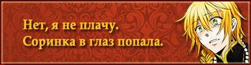 http://s3.uploads.ru/t/7WdAS.png