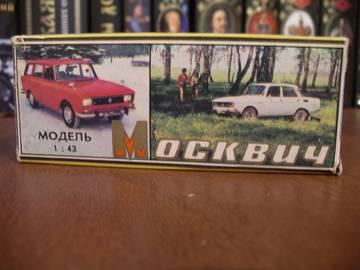 http://s3.uploads.ru/t/7WfqK.jpg