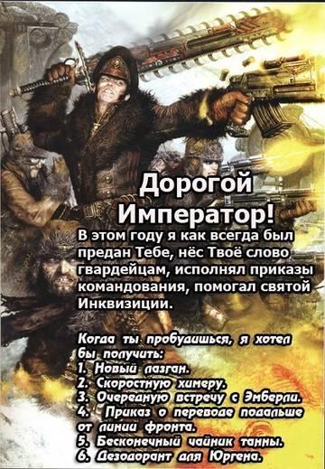 http://s3.uploads.ru/t/7WqBT.jpg