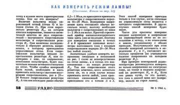 http://s3.uploads.ru/t/7Y1m6.jpg