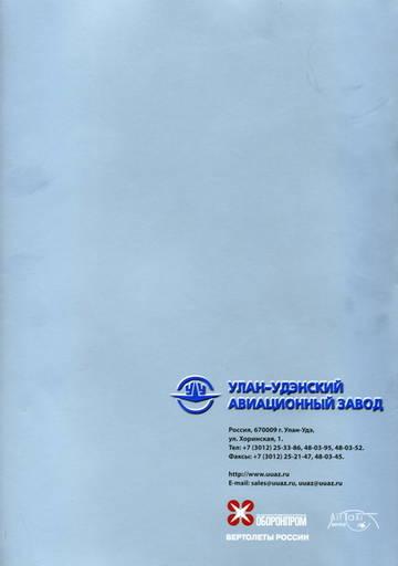 http://s3.uploads.ru/t/7ZGdI.jpg