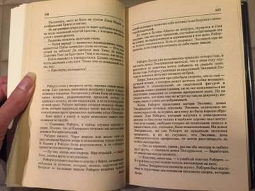 http://s3.uploads.ru/t/7algp.jpg