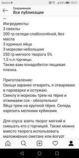 http://s3.uploads.ru/t/7c41O.jpg