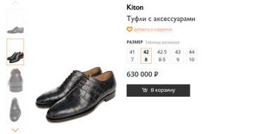 http://s3.uploads.ru/t/7cqkP.jpg