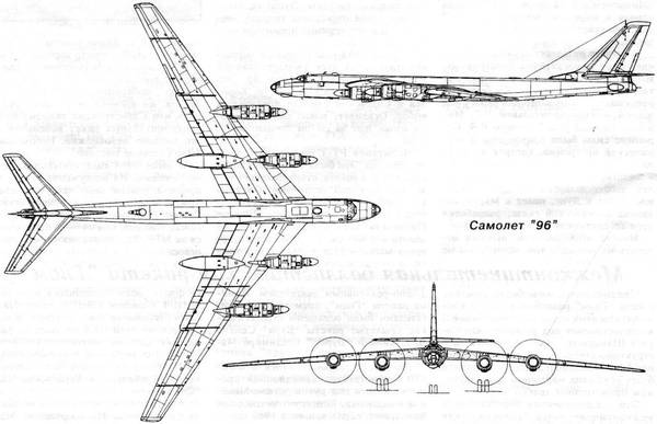 (его также называли Ту-96)