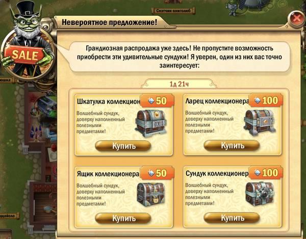 http://s3.uploads.ru/t/7gLcH.jpg