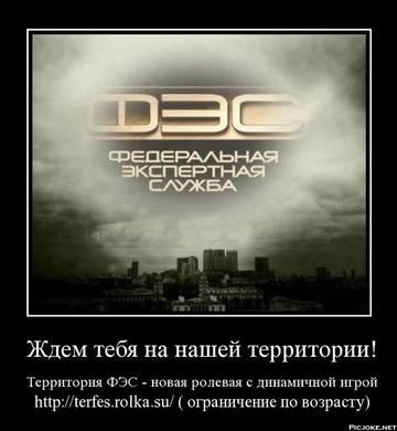 http://s3.uploads.ru/t/7iZQM.jpg