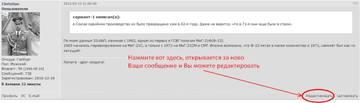 http://s3.uploads.ru/t/7j8QB.jpg