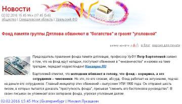 http://s3.uploads.ru/t/7jH8K.jpg