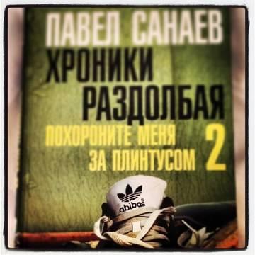 http://s3.uploads.ru/t/7mQZx.jpg