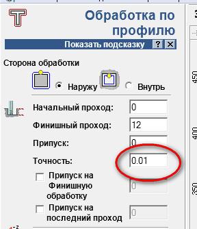 http://s3.uploads.ru/t/7pcMP.jpg