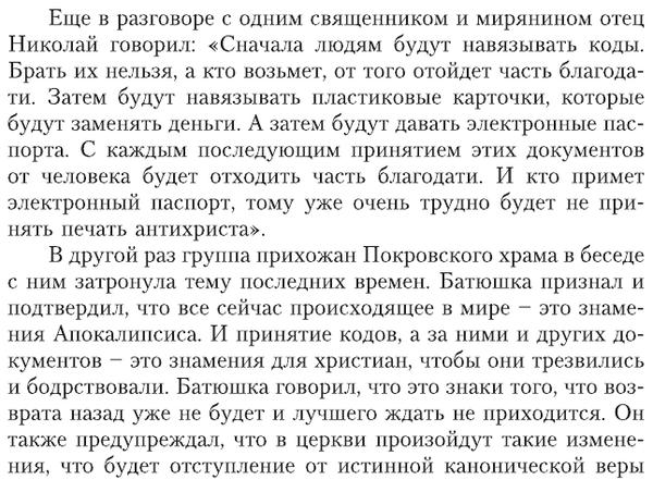 http://s3.uploads.ru/t/7sEpn.png