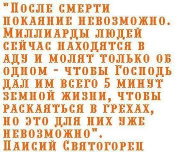 http://s3.uploads.ru/t/7sT28.jpg