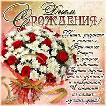 http://s3.uploads.ru/t/7t6M2.jpg