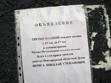http://s3.uploads.ru/t/7tjQC.jpg