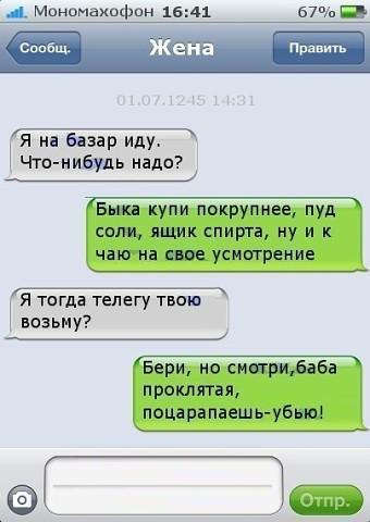 http://s3.uploads.ru/t/7wQmz.jpg