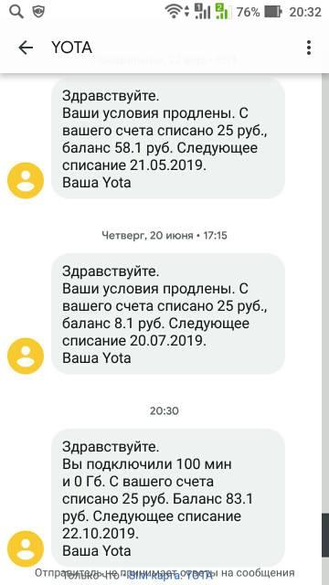 http://s3.uploads.ru/t/7zuFC.jpg