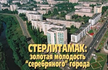 http://s3.uploads.ru/t/81OzN.jpg