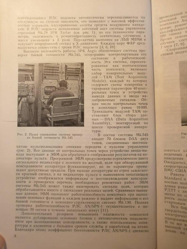 http://s3.uploads.ru/t/81zHF.jpg